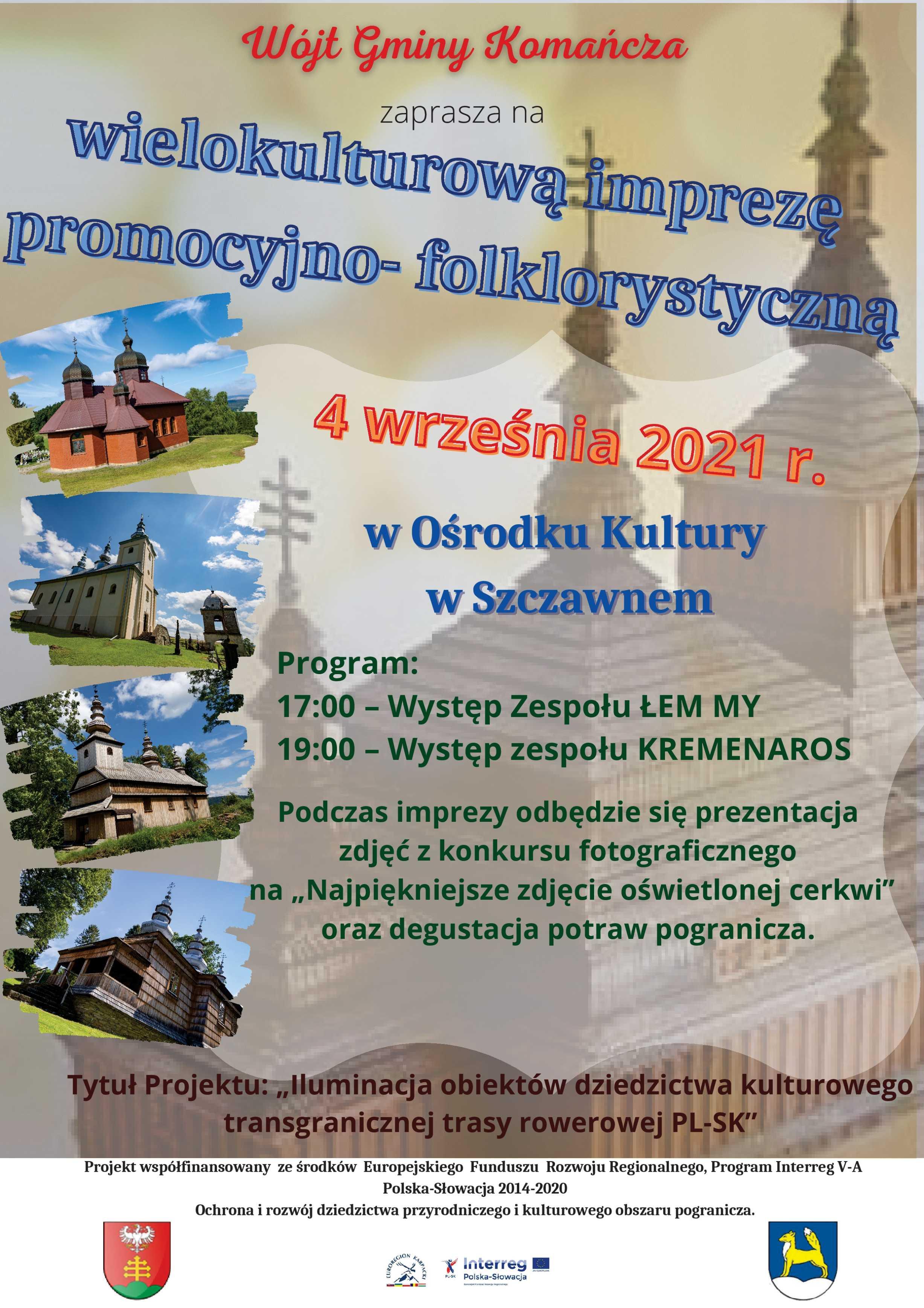 zaproszenie na imprezę 4 września