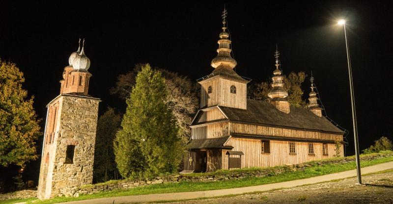 Iluminacja obiektów dziedzictwa kulturowego transgranicznej trasy rowerowej PL-SK